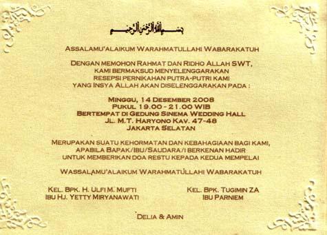 Undangan Pernikahan (2)